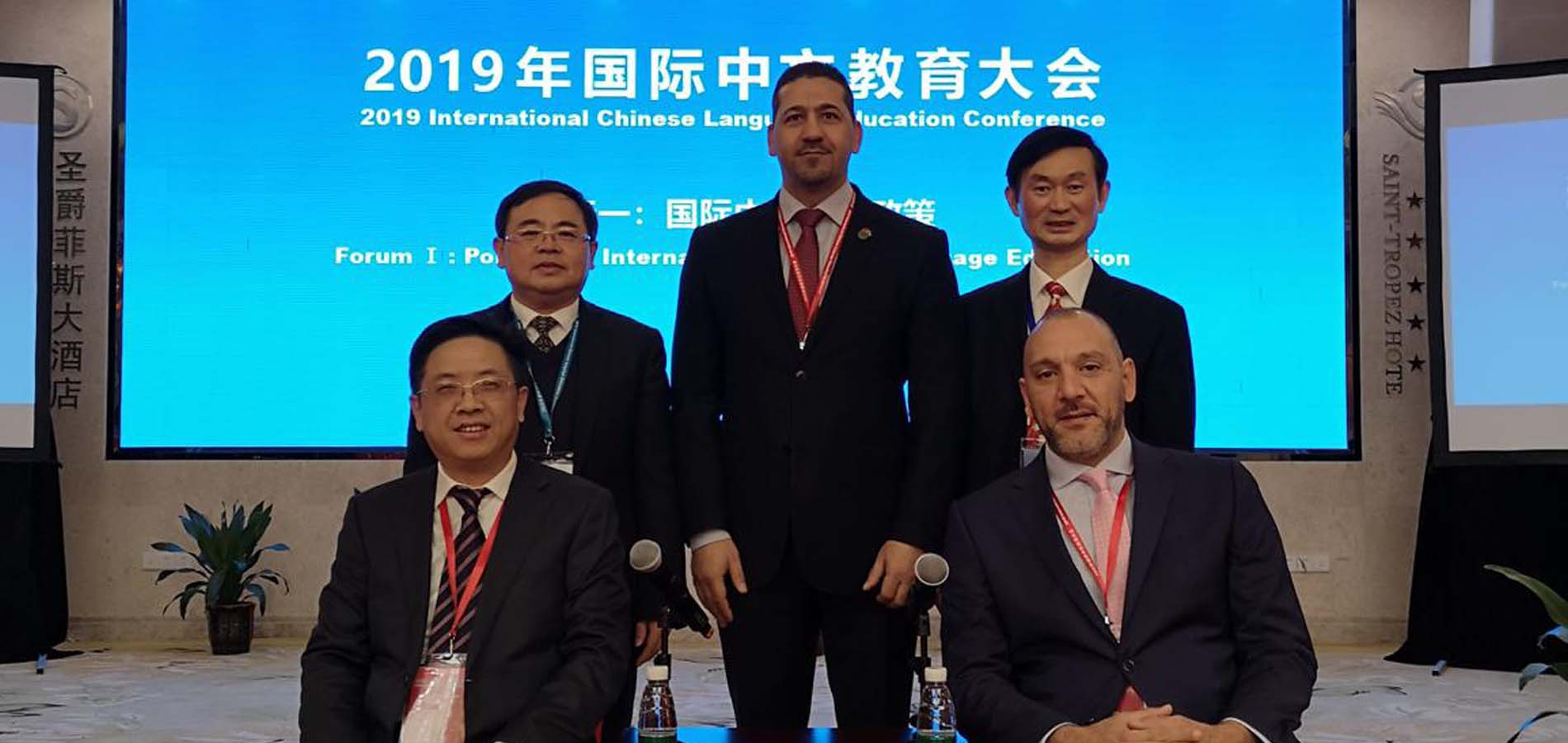 AQU participates in 2019 International Chinese Education Conference