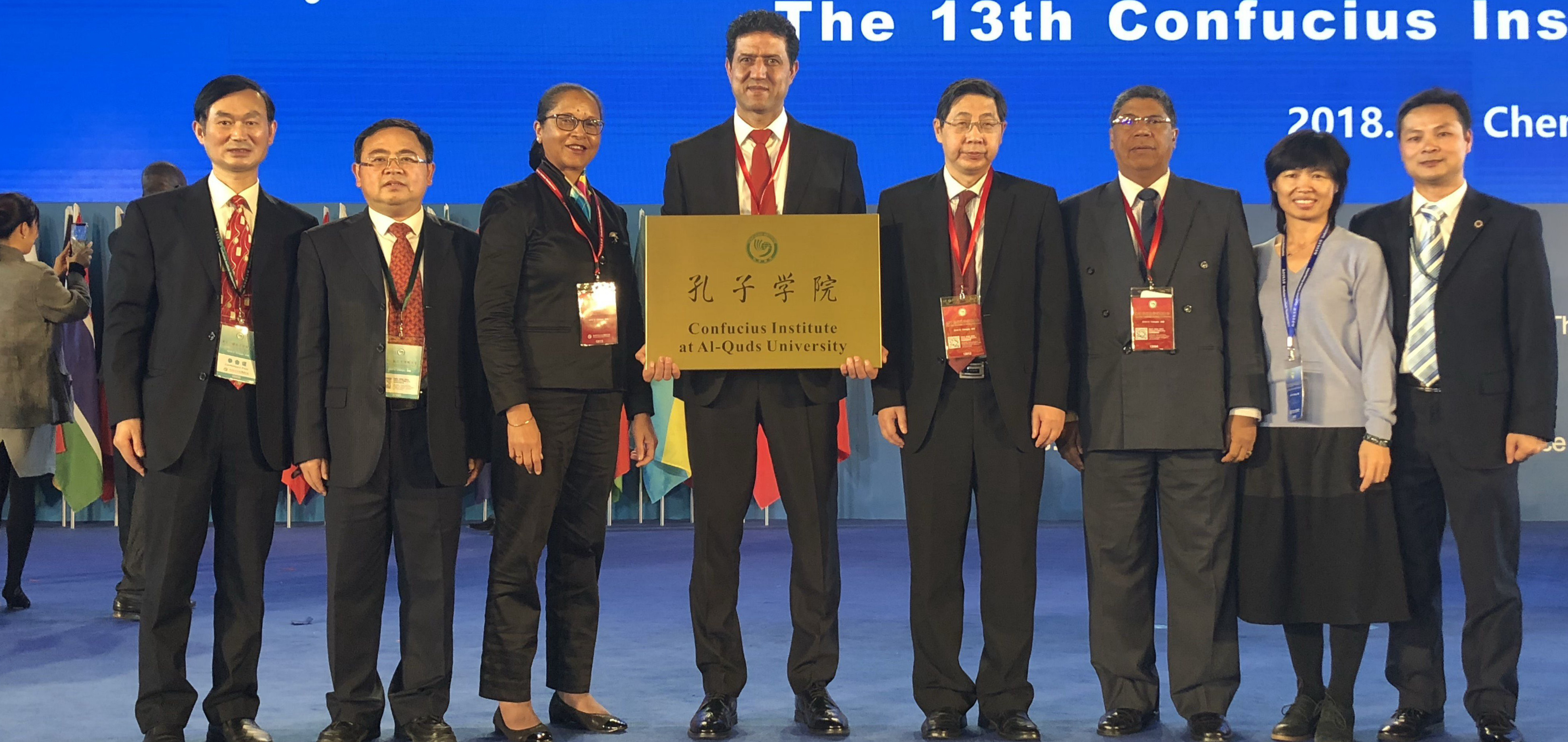 Chinese Vice Premier Sun Chunlan awards licence to CIAQU on Dec. 4, 2018
